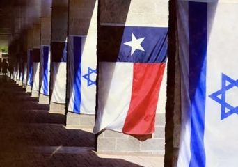The Texas-Israel Cyber Security Conference